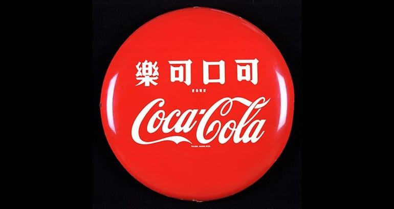 cocacola lid chinese