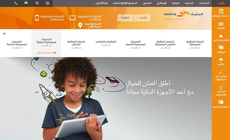 arabicwebsitetranslation - Brightlines Translation
