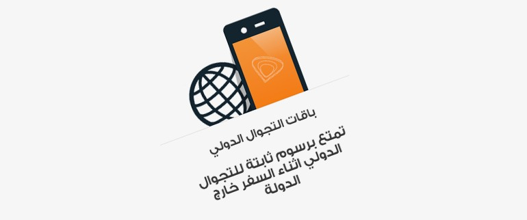 arabic website design - Brightlines Translation