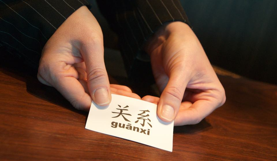 Guanxi - Brightlines Translation