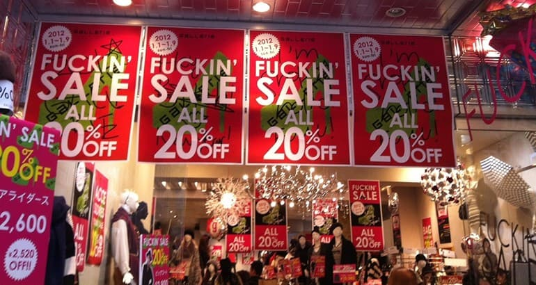 Japanese fuckin' sale - Brightlines Translation