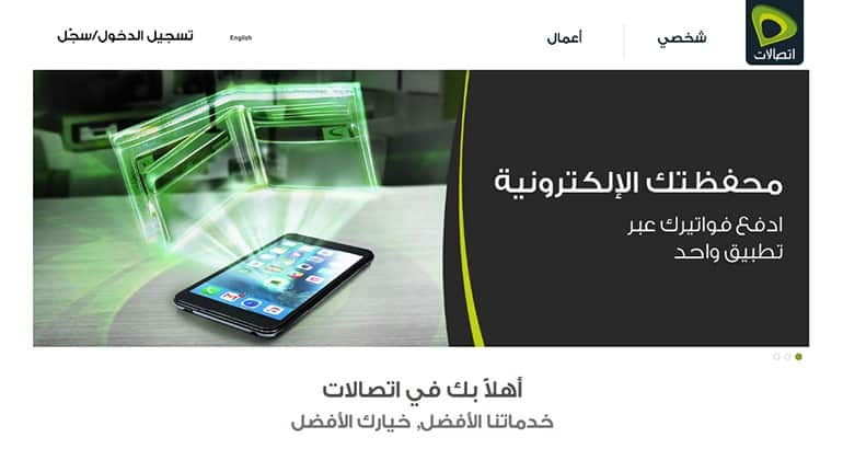 professionalarabicwebsitedesign - Brightlines Translation